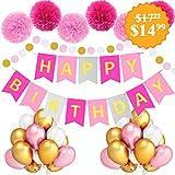 誕生日デコレーション 女性と女の子用 - ピンクゴールド 誕生日バナー 誕生日キット パーティー用品