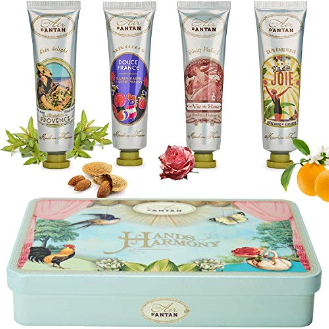 Un Air d'Antan ボックス4ソフトハンドクリーム、ヴァーベナ、 アーモンド、オレンジの花、バラの香り、フランス製 GIFT From PARIS with Amour
