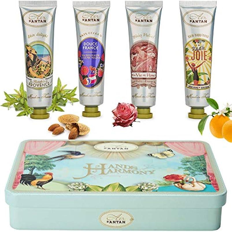 ぴかぴか無視一流Un Air d'Antan ボックス4ソフトハンドクリーム、ヴァーベナ、 アーモンド、オレンジの花、バラの香り、フランス製 GIFT From PARIS with Amour