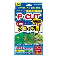 寿工芸 P・カットマットお徳用