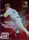 BBM2014 ベースボールカード ファーストバージョン プロモーションカード(Stadium Event) No.SP04 長谷川勇也