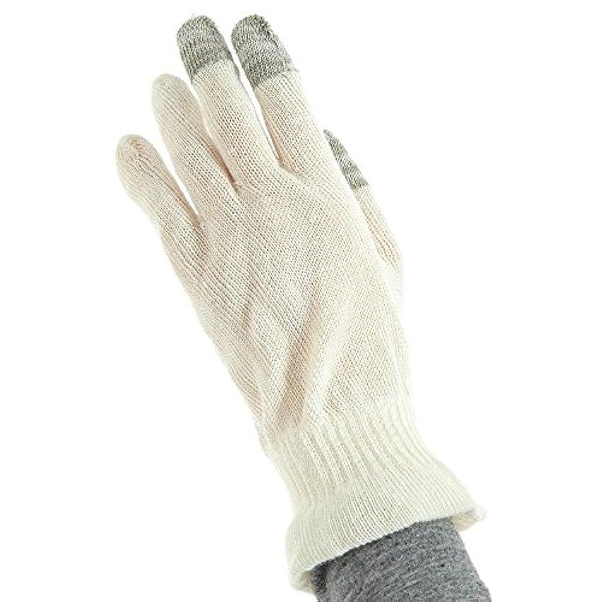 麻福 ヘンプ おやすみ 手袋 スマホ対応 男性用 L きなり 天然 ヘンプ素材 (麻) タッチパネル スマートフォン対応 肌に優しい 乾燥対策