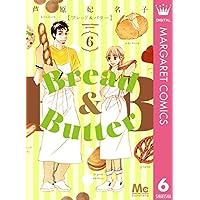 Bread&Butter 6 (マーガレットコミックスDIGITAL)