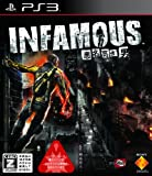 ~INFAMOUS ~~悪名高き男~~【CEROレーティング「Z」】~ - PS3