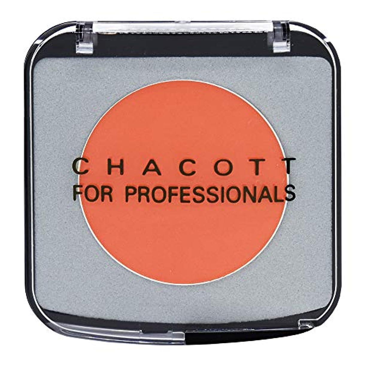 ホーンシャックル管理CHACOTT<チャコット> カラーバリエーション 619.フレームポピー