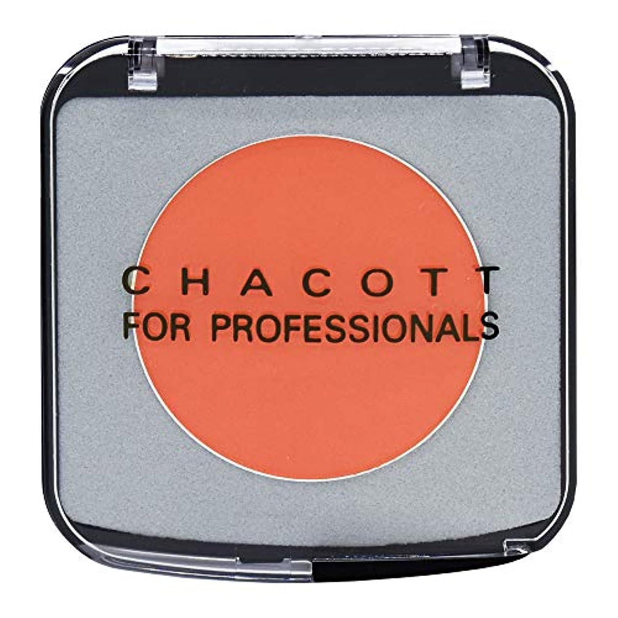 キャラバンもっともらしい電卓CHACOTT<チャコット> カラーバリエーション 619.フレームポピー