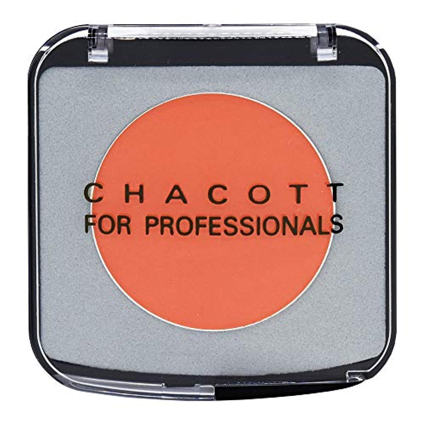 血色の良い不定活性化CHACOTT<チャコット> カラーバリエーション 619.フレームポピー