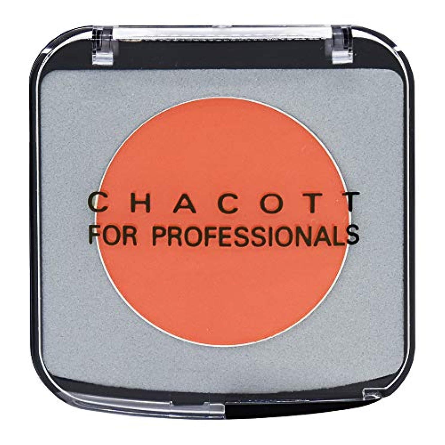 毒弾力性のある教科書CHACOTT<チャコット> カラーバリエーション 619.フレームポピー