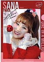 韓国 K-POP ☆TWICE トゥワイス SANA サナ☆ クリアファイル A4サイズ クリアホルダー
