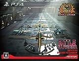 (PS4)バトルガレッガ Rev.2016 Premium Edition B エムツー M2ST-001
