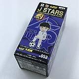 J STARS ワールドコレクタブルフィギュア vol.7 大空翼 ワーコレ/WCF/ジャンプ/キャプテン翼