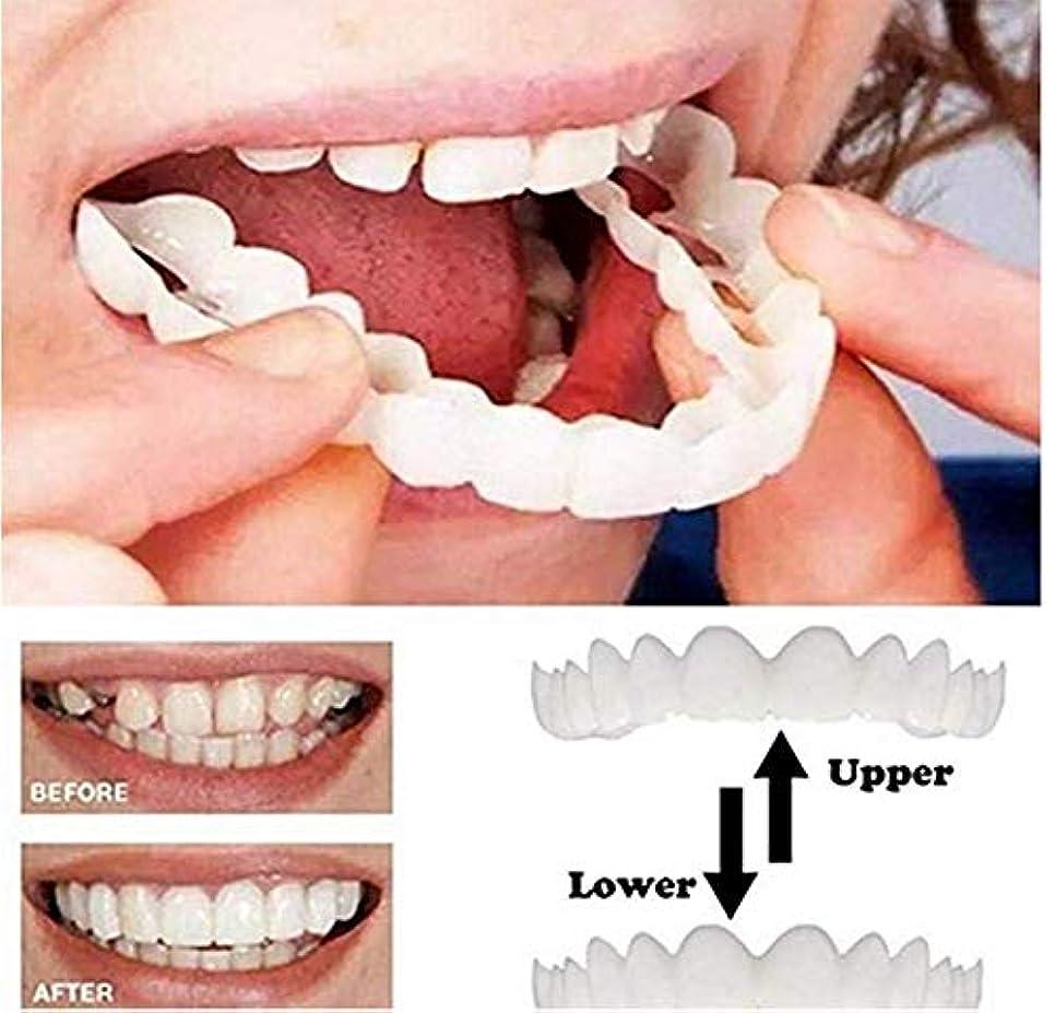 請願者出発するアルカイック12組の化粧歯と美容歯-完璧な笑顔の歯-白い歯を美しく、完璧な笑顔にする