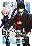 Fate/Grand Order -mortalis:stella- 第6節 牙を剥く憎悪・後 Fate/Grand Order -mortalis:stella- 連載版 (ZERO-SUMコミックス)