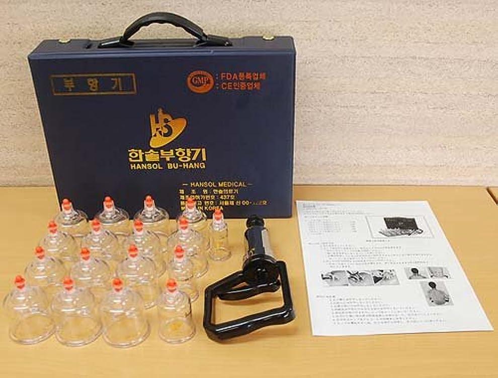 銛ポジション吸収剤吸い玉 カッピングセット 17個入り 冷え性 むくみ