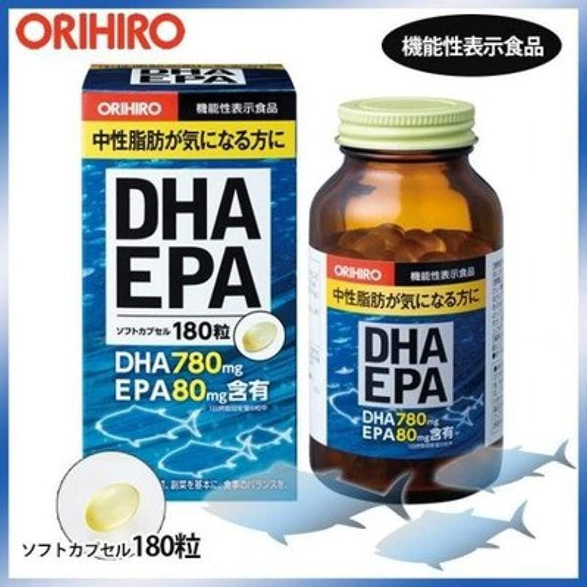 遺跡ちょうつがいメールを書くオリヒロ 機能性表示食品 DHA&EPA ソフトカプセル 180粒(1粒511mg/内容液357mg) 60208210