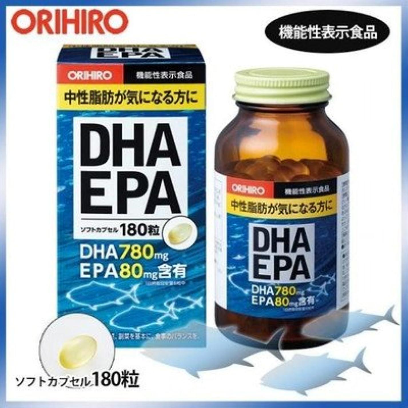避難モジュール在庫オリヒロ 機能性表示食品 DHA&EPA ソフトカプセル 180粒(1粒511mg/内容液357mg) 60208210