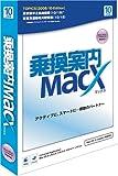 乗換案内MacX(2008/10)