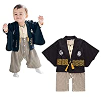 FANCYKIDS Baby Infant Toddler Boys Japanese Kimono Samurai Costume Outfit