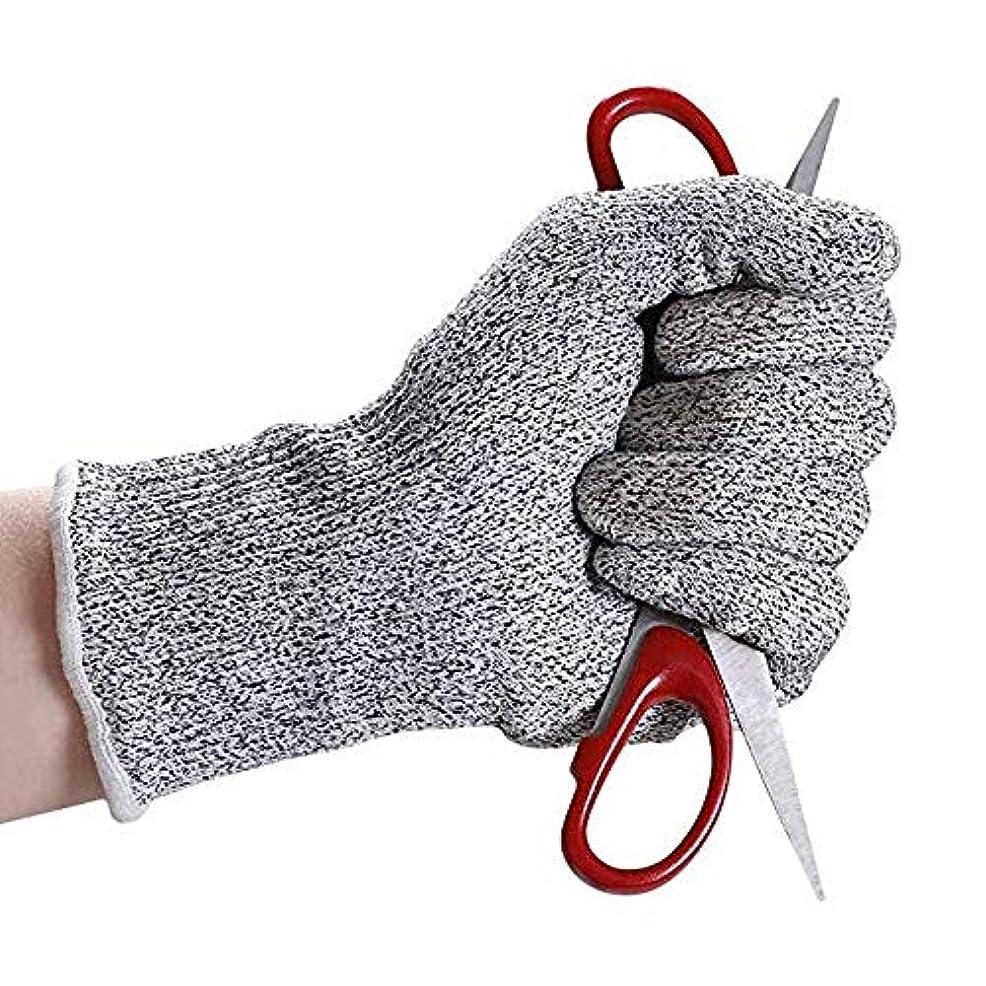 無傷呼吸する蚊カット性手袋、高性能レベル5の保護、食品グレード、安全カット手袋、指ハンドプロテクター、洗濯機、1ペア