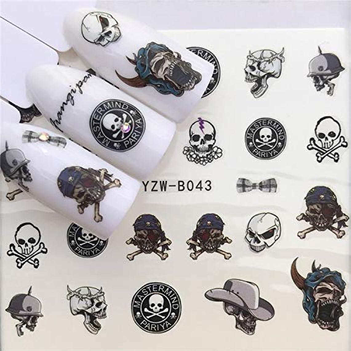 大工ピカソ療法手足ビューティーケア 3個ネイルステッカーセットデカール水転写スライダーネイルアートデコレーション、色:YZWB043