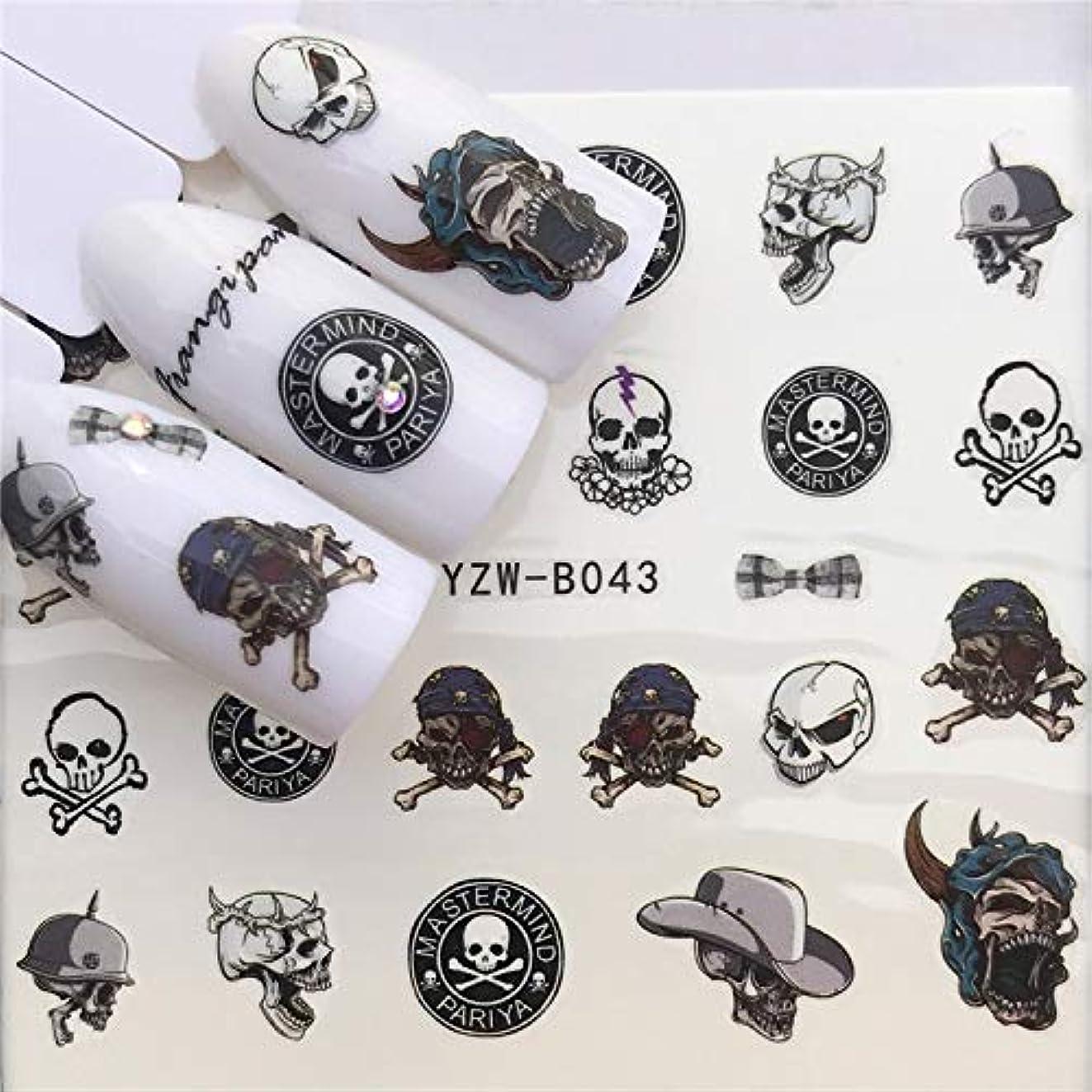 没頭する意味些細手足ビューティーケア 3個ネイルステッカーセットデカール水転写スライダーネイルアートデコレーション、色:YZWB043