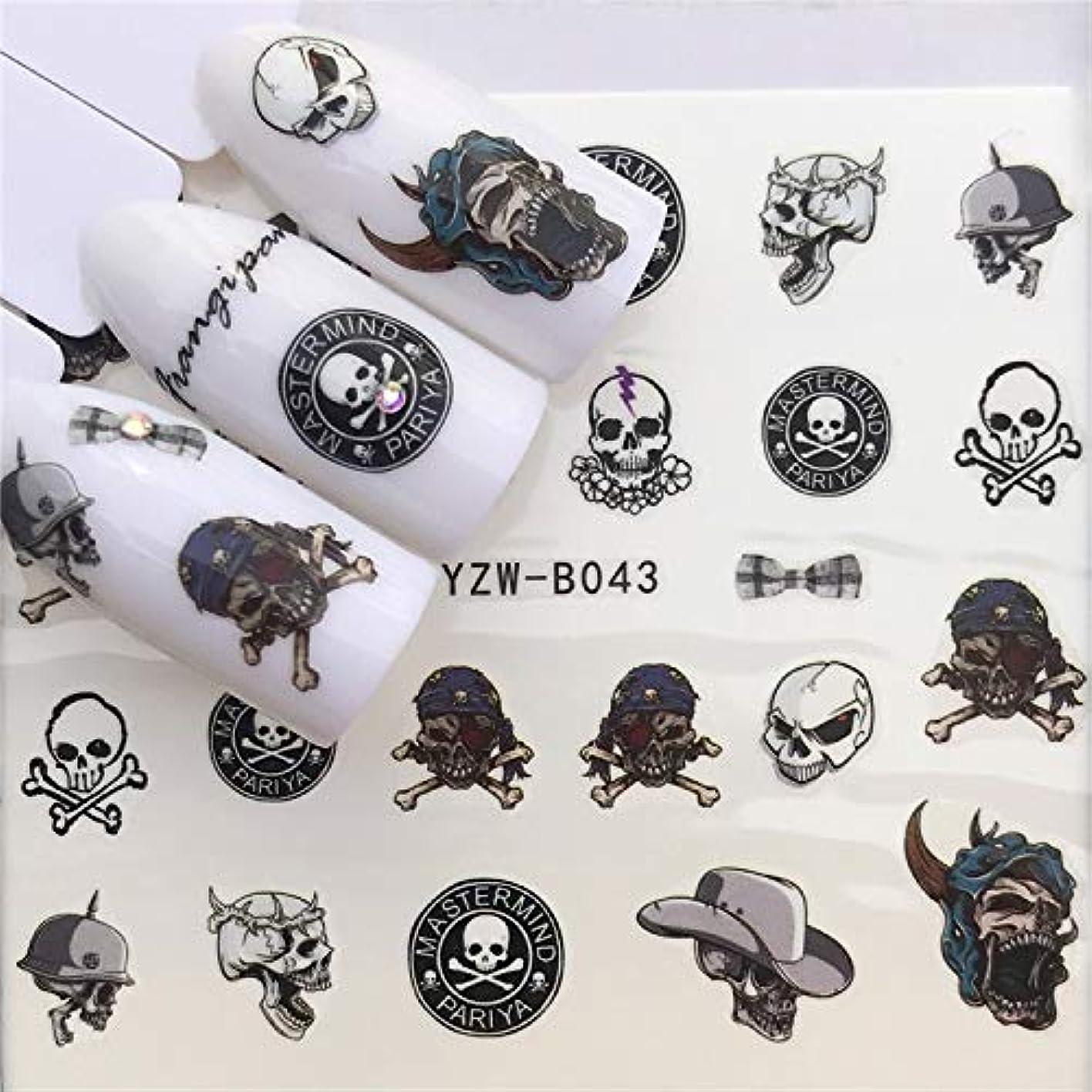 間接的小売祝うFlysea ネイルステッカー3 PCSネイルステッカーセットデカール水スライダーネイルズアート装飾、色転送:YZWB043を