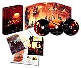 地獄の黙示録 3Disc コレクターズ・エディション (初回生産限定) [Blu-ray] 画像
