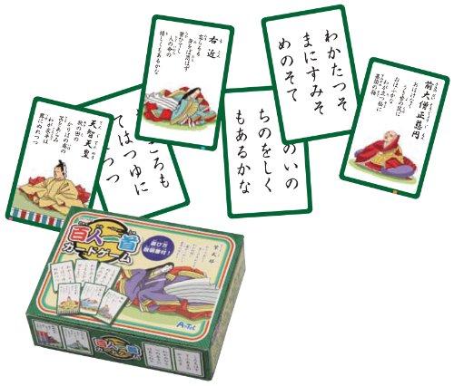 百人一首カードゲーム (ナレーションCD付)
