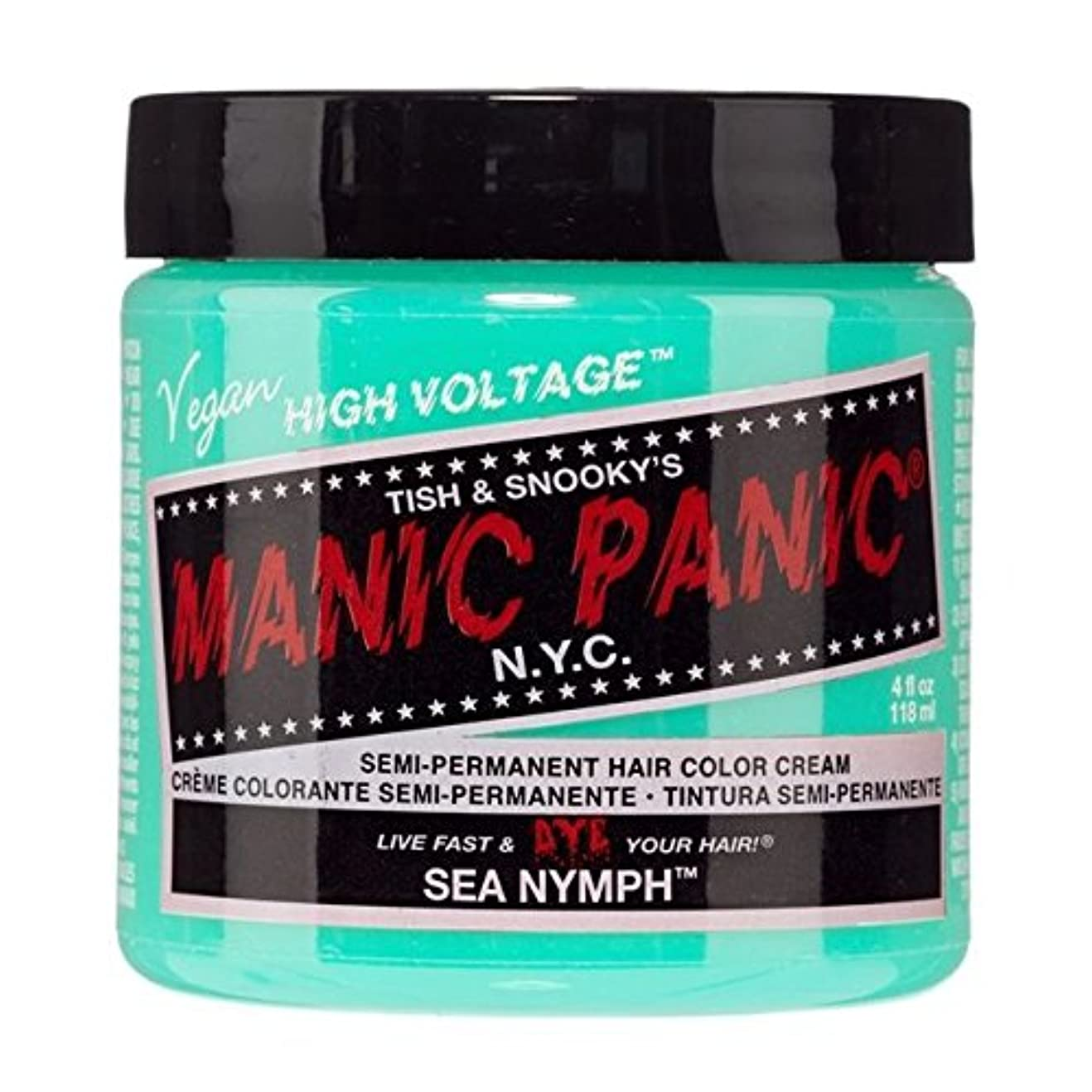 原因死の顎名前を作るスペシャルセットMANIC PANICマニックパニック:SEA NYMPH (シーニンフ)+ヘアカラーケア4点セット