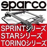 SPARCOシート対応 シートレール ニッサン スカイライン GC10型(ハコスカ) ローポジションタイプ 左席用  SPEED、STAR、TORINOシリーズなど対応(底止めシート)