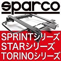 SPARCOシート対応 シートレール スズキ ジムニー JA12型/JA22型 左席用 SPEED、STAR、TORINOシリーズなど対応(底止めシート)