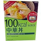大塚食品 マイサイズ 中華丼 150g 2コセット