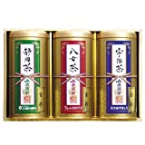 JAT-3-60A 全国JAブランド飲み比べギフト 3本セット(宇治煎茶・金彩120g、八女煎茶・金彩120g、静岡煎茶・金彩120g)