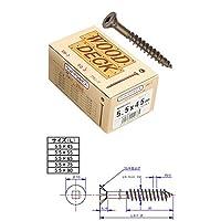 ビス 工具 【硬質ウッドデッキ用 55mm 162本入り】 ブロンズ ステンレス 日本製