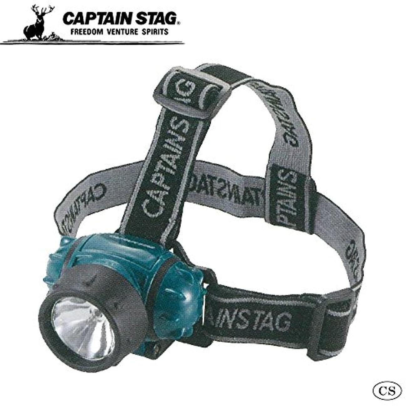 ジャンクション外交インフラCAPTAIN STAG キャプテンスタッグ NEWフォグ 3LED+1xenonヘッドライト UK-4021