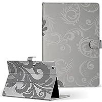 タブレット 手帳型 タブレットケース タブレットカバー カバー レザー ケース 手帳タイプ フリップ ダイアリー 二つ折り 革 001204 iPad Air Apple アップル iPad アイパッド iPadAir