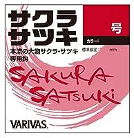 VARIVAS(バリバス) サクラ・サツキ フック 艶消し赤 3号. 釣り針