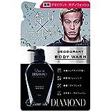 ロードダイアモンド 薬用デオドラントボディウォッシュ レフィル 430ml
