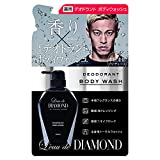 L'eau de DIAMOND(ロードダイアモンド) 薬用デオドラントボディウォッシュ (レフィル) 430ml