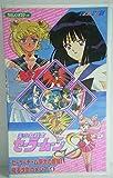 Amazon.co.jp美少女戦士セーラームーンS(4) セーラーチーム最大の危機! 蘇る沈黙のメシア [VHS]