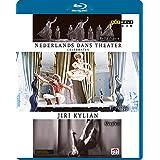 ネザーランド・ダンス・シアター・セレブレイツ イルジ・キリアンによる3つのバレエ