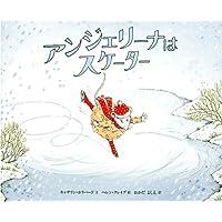 Amazon.co.jp: ヘレンクレイグ: ...