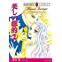 美しい標的 2 (ハーレクインコミックス)