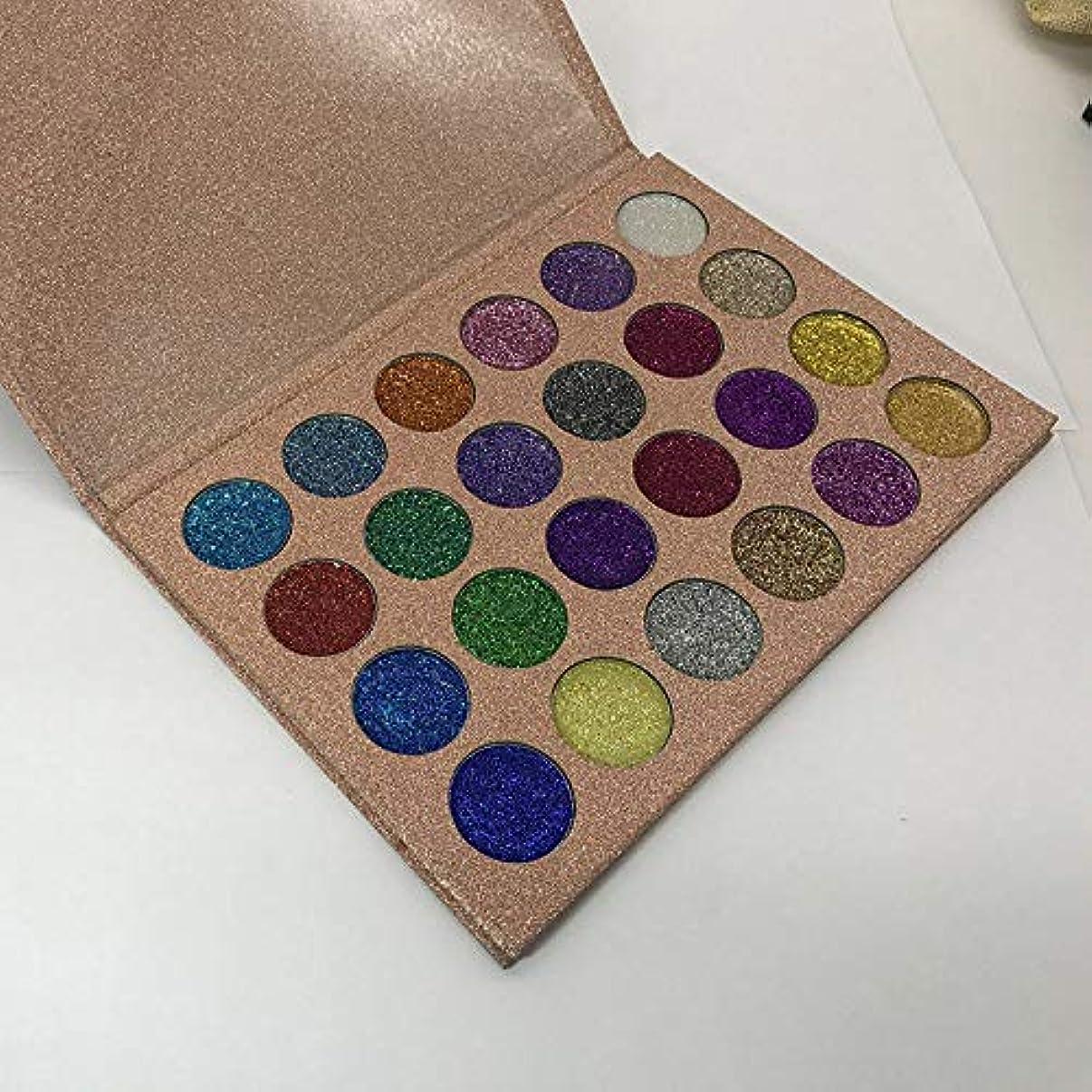 ロケット松明旋律的FidgetGear アイシャドウ化粧ファッション24色押しグリッターアイシャドウパレット化粧品