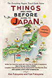 Japan Travel Guide: Things I Wish I Knew Before Going To Japan (2020 NEW EDITION) 画像