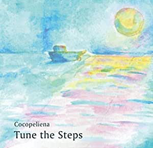 Tune the steps