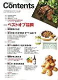 福岡本 (エイムック 3192)の表紙