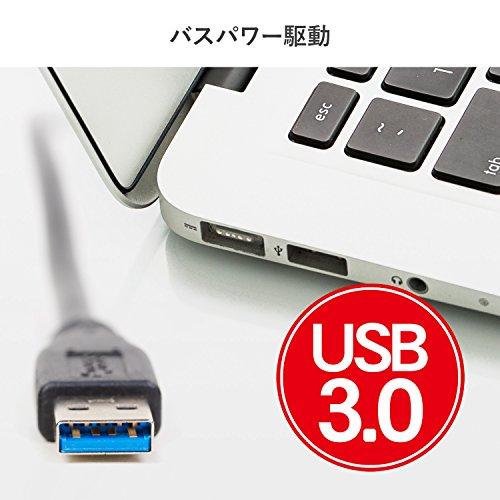 『アイオーデータ 外付け DVDドライブ 薄型ポータブル 国内メーカー/USB3.0/バスパワー/Win/Mac/ EX-DVD04K』の4枚目の画像
