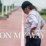 ON MY WAY(初回限定盤)