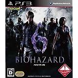 バイオハザード6(特典なし) - PS3